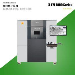 X-EYE 5100 Series